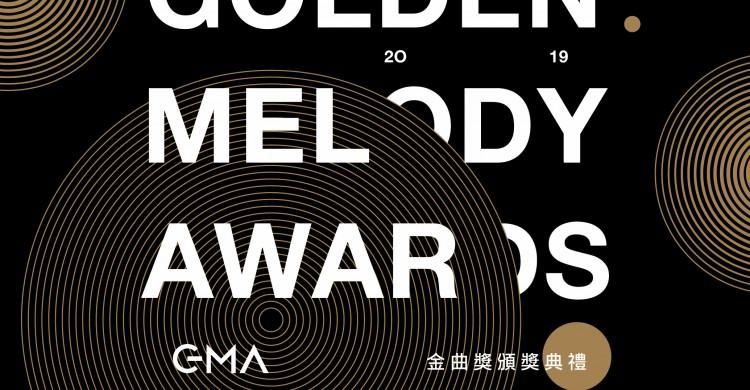 0410_GMA_金曲典禮橫式logo