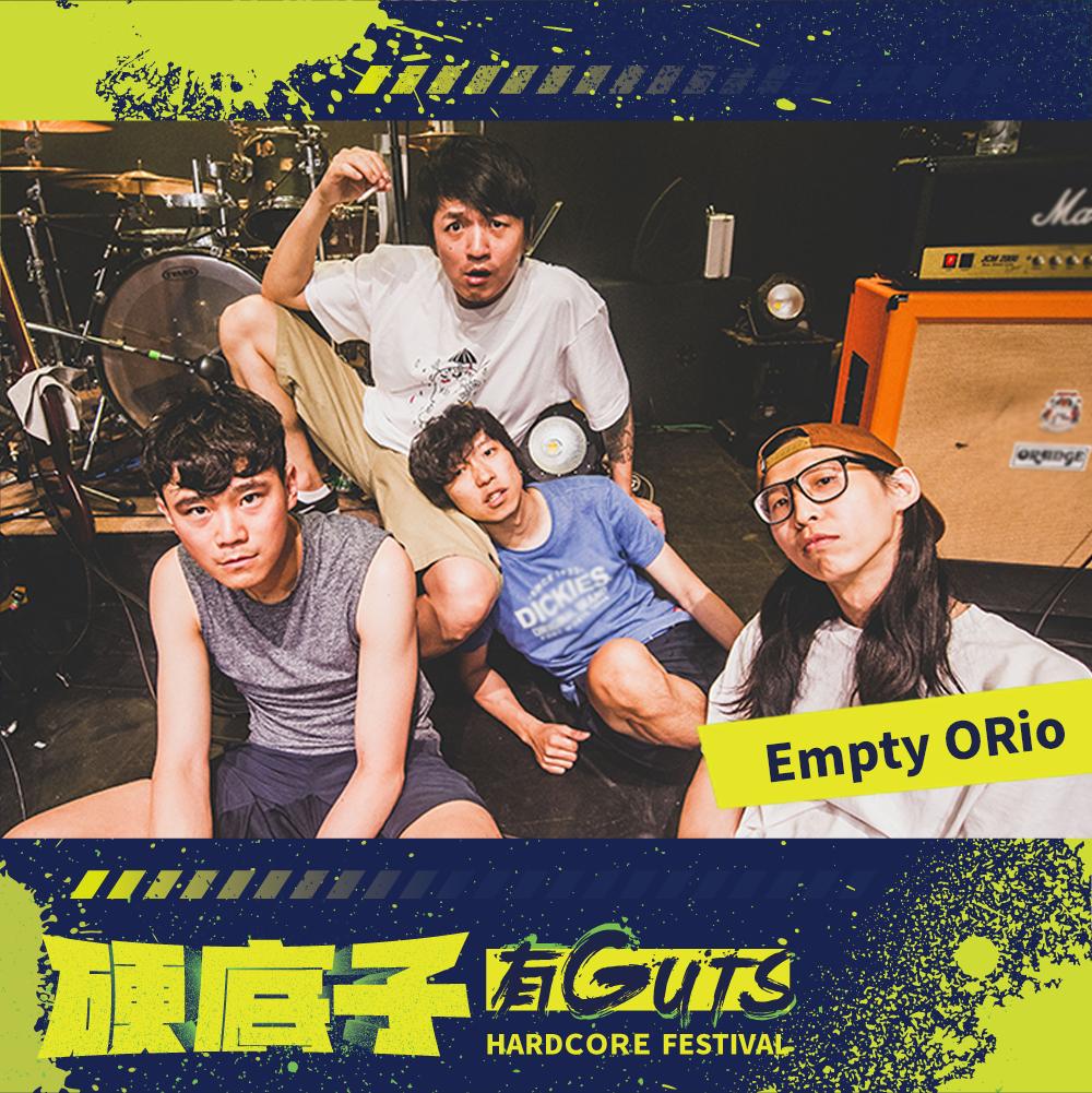 2019硬底子-FB貼文-emptyORio