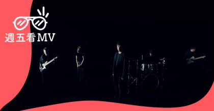 20190503_週五看MV