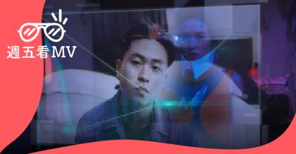 20190530_週五看MV