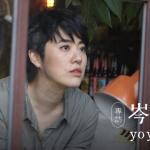 【專訪】岑寧兒:入圍金曲最佳專輯製作比入圍歌手獎還意外