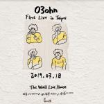 爆炸頭少年的溫柔 南韓歌手O3ohn來台首演