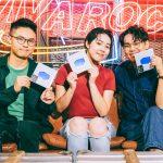 告五人七夕直播變月老銀行  首播MV〈愛人錯過〉鼓勵哈瓜們勇敢説愛