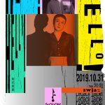 IU好友、「韓流推手」swja鮮于貞娥 十月偕同門So!YoON!來台演出