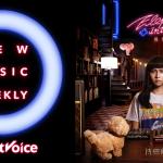 【StreetVoice新歌週報】大人小孩?是男是女? 話題新星持修全面攻佔排行榜