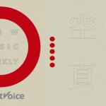 【StreetVoice新歌週報】甜約翰新作成熱門歌曲 Who Cares胡凱兒睽違一年發新歌