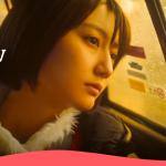 【週五看MV】告五人〈帶我去找夜生活〉前往日本取景 東京鐵塔唯美入鏡
