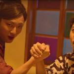 黃子軒與山平快〈Hotel〉MV找拍謝少年反串女角 美到老婆都吃味