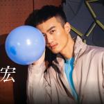 【專訪】水哥是如何熟成的?李英宏 aka DJ Didilong