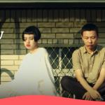 【週五看MV】問題總部即將推出首張專輯 主打新歌〈Day〉散發藝術電影般浪漫氛圍
