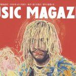 日本音樂出版界首見 新期《MUSIC MAGAZINE》完整介紹「台灣百大獨立名盤」