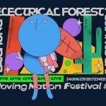 山海屯開啟線上節目、漂遊者森林音樂祭預計秋天登場