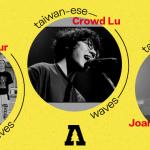 Taiwanese Waves與Audiotree合作 邀盧廣仲、王若琳、The Fur.本週五線上演出!