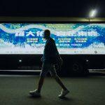 「宜花東鹿」線上巡迴演出 羅大佑:我們找人最少的地方