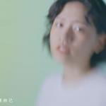 陳嫺靜與Sōryo、詩人任明信合作新曲〈Come, and Dance〉MV上線