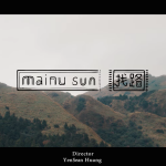 阿爆於「原住民族日」釋出〈mainu sun找路〉MV 紀錄20位都市原住民的生活日常