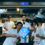 嘻哈現場在廚房?顏社與貓下去等四家熱門餐館 合作驚奇線上「煮場秀」