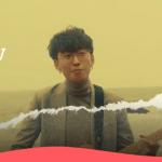 【週五看MV】荷爾蒙少年專場開賣兩天完售!專輯同名歌曲MV由林宏叡執導