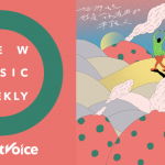 【StreetVoice新歌週報】好樂團新歌引年輕人共鳴  ØZI與美國製作人聯手推質感單曲