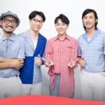 【週五看MV】旅行團邀吳青峰合唱〈紅色的河〉預告新專輯即將問世