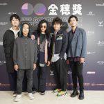 麋先生與三位金穗獎得主導演合作 為新歌〈愚公移山〉打造三版MV