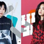 臺北流行音樂中心9/5即將開幕 徐佳瑩、魏如萱攜手開唱