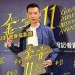 金音獎評審團主席陳君豪 談本屆入圍名單:作品是否能有國際競爭力是重要的指標