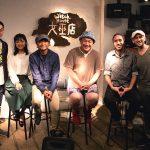 【金音論壇】與Musa、高飛、大竹研、早川徹談《他們為何選擇留在台灣創作音樂?》