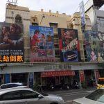 2020臺南城市音樂節暨貴人散步音樂節猛拳出擊 邀國寶畫師繪看板「尋找貴姊」