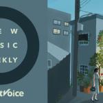 【StreetVoice新歌週報】溫室雜草致敬王菲金曲 看日早晚新EP受多方推薦