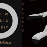 【StreetVoice新歌週報】 康士坦的變化球直衝即時榜 巴奈睽違十二年新作以探戈詮釋愛