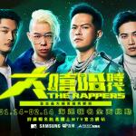 台灣大型嘻哈綜藝秀《大嘻哈時代》登場 由大支、熊仔、剃刀蔣、Leo王擔任評審導師