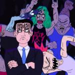 血肉果汁機〈我是一隻瘋狗, 爽喔!〉MV彩蛋滿溢 「鬼王議員」Freddy也入鏡