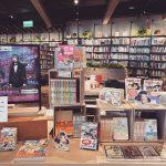 持修高雄專場延期至二月 與蔦屋書店合作「漫畫選書特展」解樂迷相思之苦