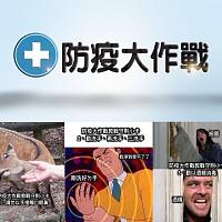 Beatmakers Taipei